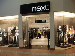 Магазин Одежды Некст